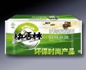 高效活性炭吸附剂(铝塑包装)