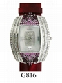 18K Gold Diamond Watch