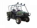 500cc utility vehicle