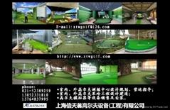 上海信天翁高爾夫設備有限公司