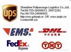 深圳市全通行货运代理有限公司