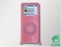 Silicone Case (Skin Case) for iPod nano