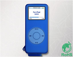 Silicone Case for iPod nano with Connector Cover 1