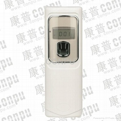 digital aerosol dispenser(kp1158B)