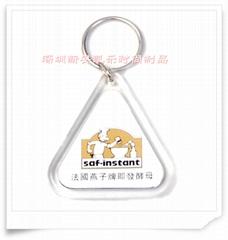 广告礼品促销品-钥匙扣