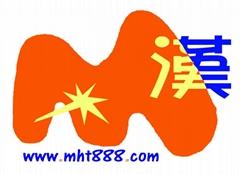 广州市荔湾区满汉五金工艺厂