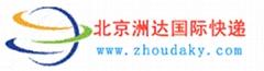 北京洲达货运代理有限公司