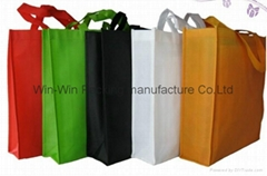 Sell non-woven packing bag for fruit and toy packing