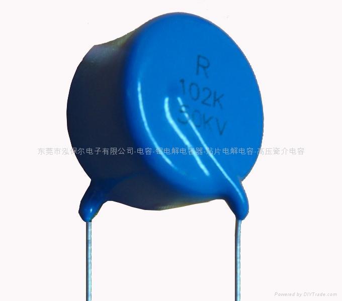 供应超高压瓷介电容 1