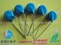 Supply high pressure ceramic capacitor 2