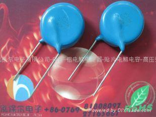 供应超高压瓷介电容 3