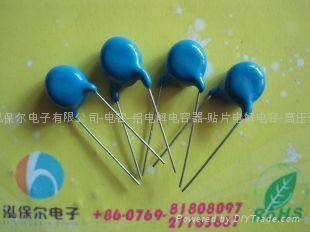 Supply high pressure ceramic capacitor 1