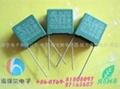 Supply high pressure ceramic capacitor 3
