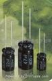 ROHS环保无极性铝电解电容
