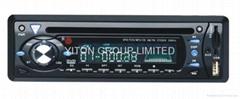 车载CD/MP3/AM/FM/USB接口/SD/MMC播放机