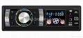 CAR DVD/DIVX/MP3/MP4/AM/FM player