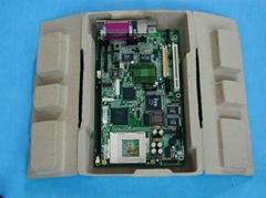 左右盖设计可保护IC板产品纸托