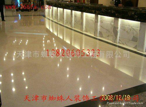 天津石材结晶 5