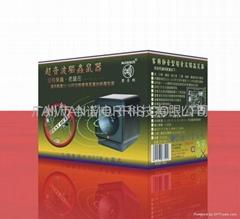 台湾原装摩音斯超声波驱鼠器