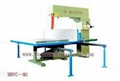 Fully Automatic Vertical Cutting Machine