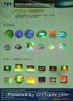 供應PVC/PET/OPP鍍鋁膜、包裝彩膜