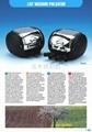 中國擠奶機鍘草機TMR飼料攪拌車羊擠奶機供應商玉牛 2