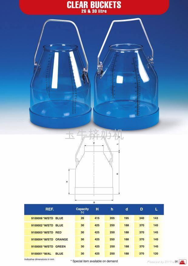 中國擠奶機鍘草機TMR飼料攪拌車羊擠奶機供應商玉牛 5