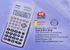 函数计算器