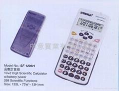 函數計算器
