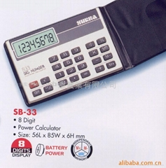 小型計算器