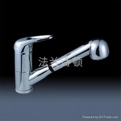 basin/bath faucet
