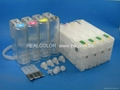 CISS for EPSON WP4020