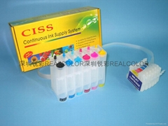 R230 CISS  (Hot Product - 1*)
