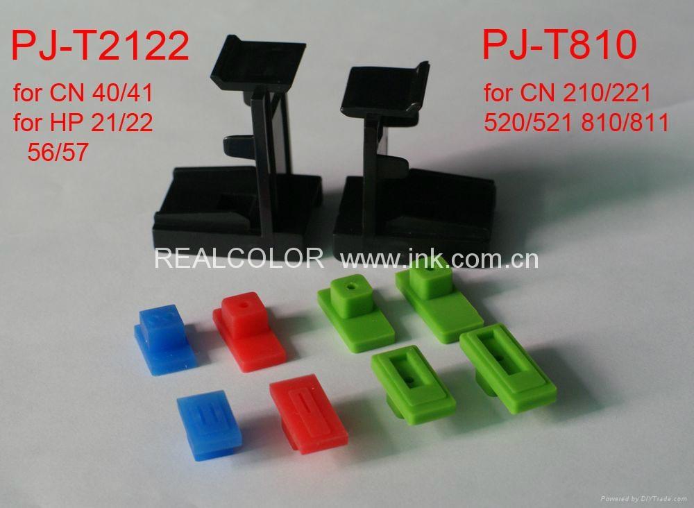 Refill tools  2