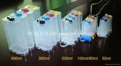200-500毫升连供外置瓶