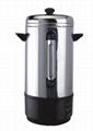 water boiler 1
