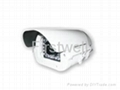 IR 40M Waterproofing CCTV Camera with housing(8mm fixed lens)