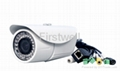 1080P 2.0M CMOS Waterproof IR Bullet IP Camera