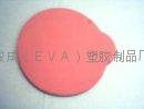 EVA冲压成型鼠标垫