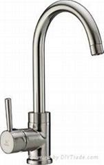 Single lever sink mixer-brass chrome