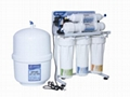 OGLE 6 Stages Reverse Osmosis / UV System Ultra-Pure Water Filter