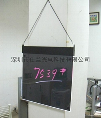 LED电子发光黑板