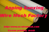 Screen printing mesh (polyester bolting cloth) 1