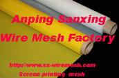 Screen printing mesh (polyester bolting cloth)