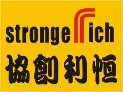 Beijing Stronger Rich Import & Export Co., Ltd.