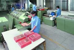 Printing Service invested by Hongkong
