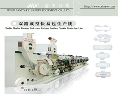 Double Routes Forming and Fast-easy Packing Production Line for Sanitary Napkin