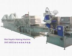Full-automatic wet napkin making machine