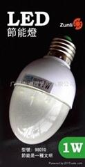 LED 節能燈