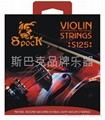 铝镁小提琴琴弦